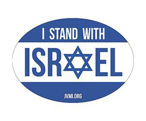 """Free """"I Stand With Israel"""" JVMI Car Magnet"""