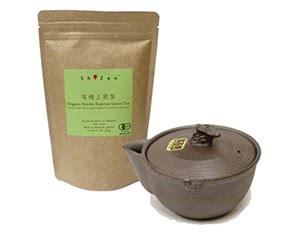 Free ShiZen Organic Green Tea Samples