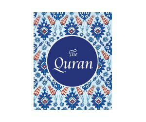 Free Quran from Goodword Books
