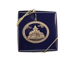 Free Ornament Sample Pack