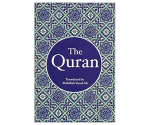 Free Quran from CPS International