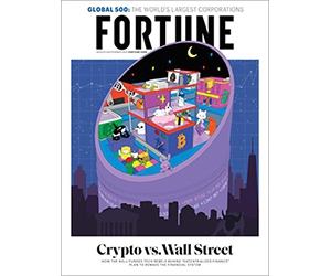 Free 1-Year Fortune Magazine Subscription